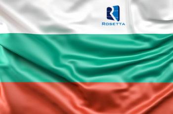 ترجمة اللغة البلغارية العالية الجودة