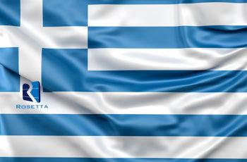 خدمات الترجمة اليونانية