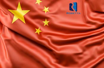 خدمات ترجمة اللغة الصينية