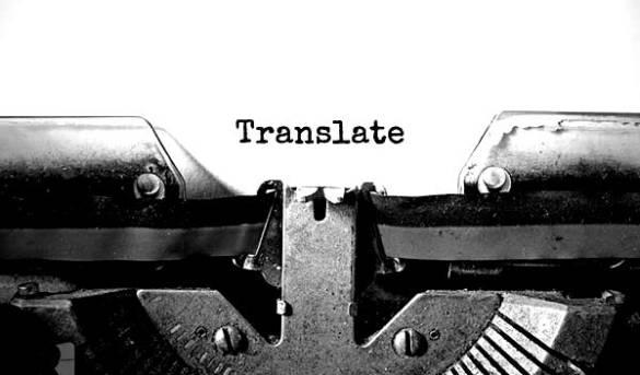 مخاطر استخدام الترجمة الآلية